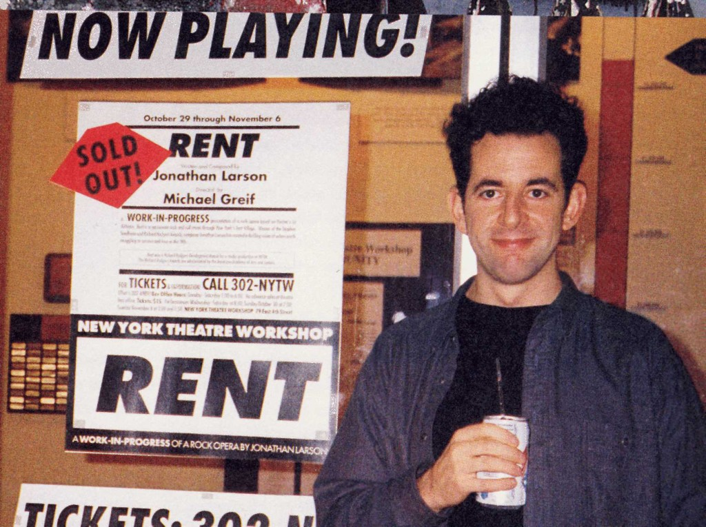 RENT1994